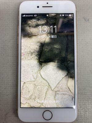 iPhone8充電不調 ~北九州市