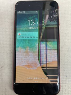 iPhone8液晶割れ ~大分市明野