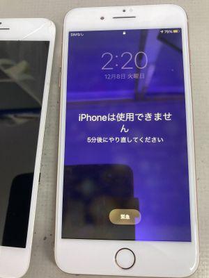 iPhone8Plus初期化他 ~大分市横塚