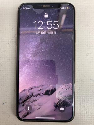 iPhoneXsタッチ故障 ~大分市下郡