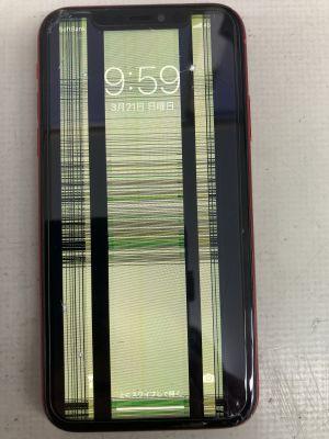 iPhone11表示シマシマ故障 ~豊後大野市大野