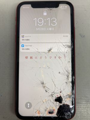 iPhone11コーティングしたのに(≧▽≦) ~大分市三佐