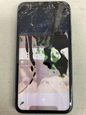 犬に噛まれたiPhoneXR ~大分市皆春