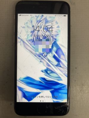 iPhone6sガラス割れ ~国東市国東町