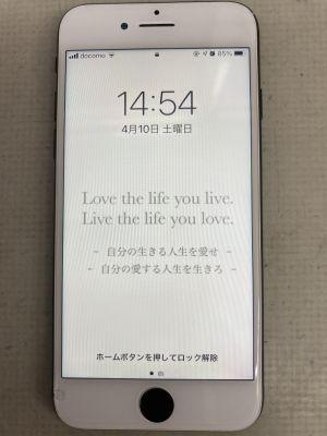 iPhoneSE2 ガラス割れ ~大分市三佐