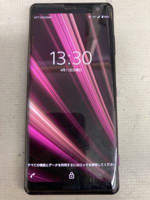 Xperia XZ3バッテリー交換 ~大分市横尾