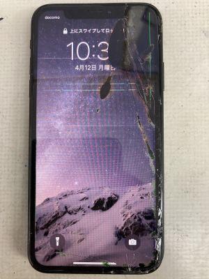 iPhoneXR液晶漏れ ~大分市横尾