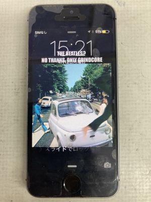 iPhone5sバッテリー交換 ~宇佐市