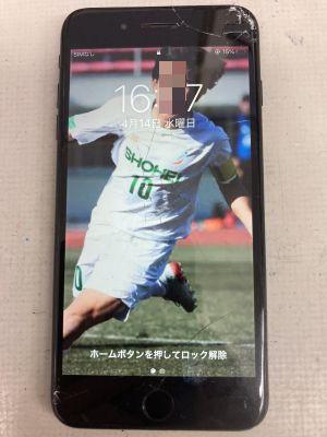 iPhone7Pガラス剥がれ ~大分市毛井
