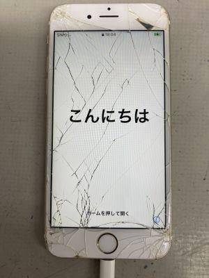 予備機iPhone6s修理 ~大分市明野