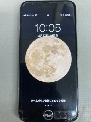 画面割れiPhone6s電池交換 ~大分市田尻