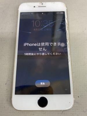 iPhone6sタッチ不能 ~大分市横尾