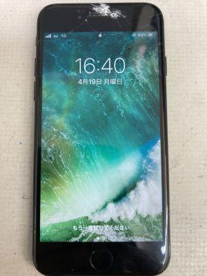 耳怪我するiPhone7 ~大分市小池原