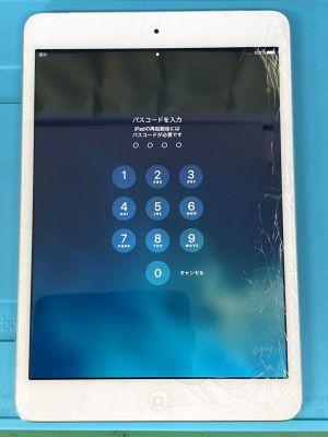iPad mini2ガラス割れ ~大分市顕徳町