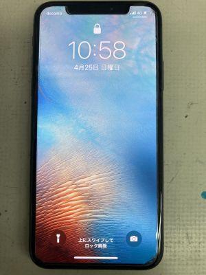 iPhoneX電池膨張 ~大分市仲西町