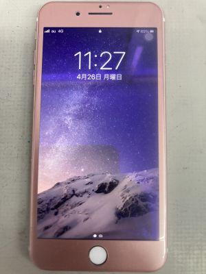 バッテリー減早のiPhone7Plus ~大分市皆春
