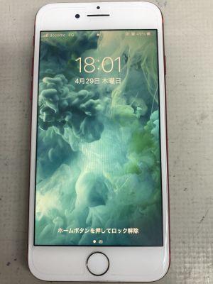 iPhone7電池交換 ~別府市上人