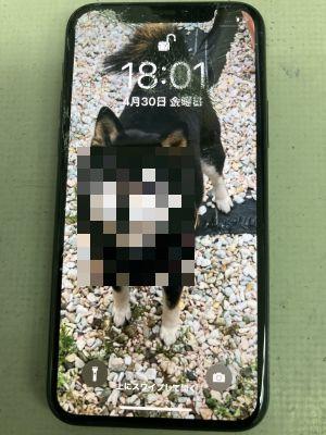 iPhone11Pro画面割れ ~大分市寺崎