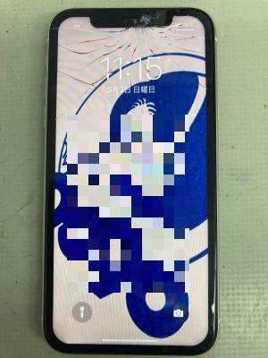他店で修理したiPhone11 ~大分市大在