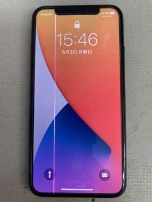縦線故障のiPhoneX ~大分市皆春