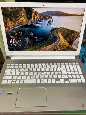 Dynabook T75 SSD換装 ~大分市端登