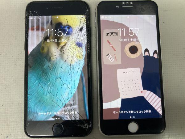 iPhone7 2台持込 ~大分市萩原