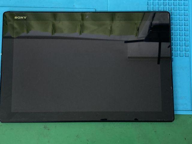 Xperia Z4Tab起動不可 ~別府市鶴見
