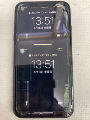 ゴースト表示iPhoneXR ~大分市高松