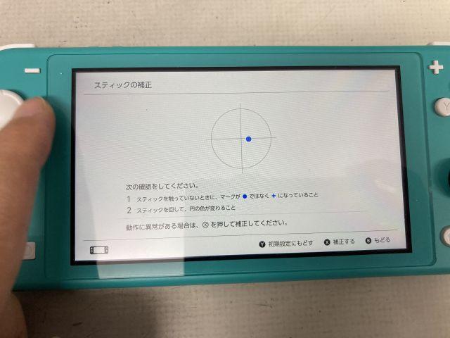 スイッチライトJoystick修理 ~大分市上判田