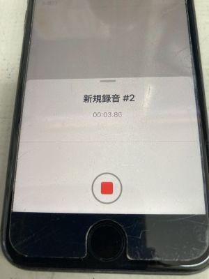 マイク故障のiPhone8 ~大分市花江川
