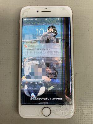 ゴーストiPhone8 ~大分市萩原