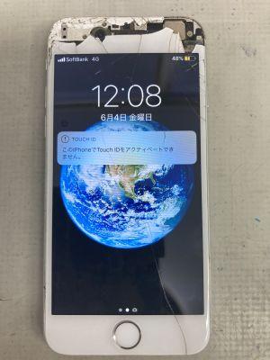 操作不能iPhone6 ~大分市日岡