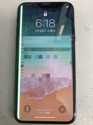 タッチ不可iPhoneX ~大分市牧