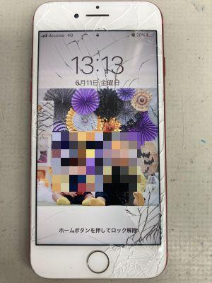 iPhone7電池画面交換 ~大分市横尾