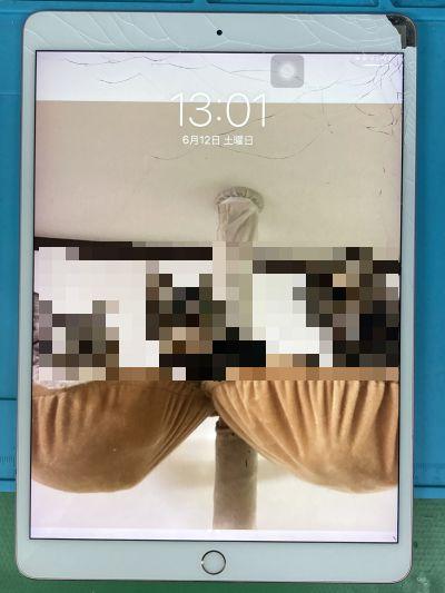 iPad Pro10.5ガラス割れ ~豊後高田市