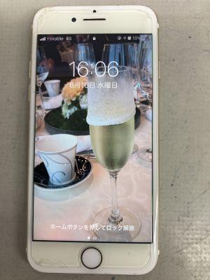 iPhone7充電1284回 ~大分市角子原