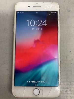 iPhone7Plusガラス割れ ~大分市屋山