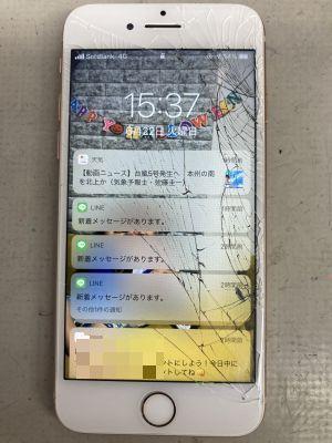 タッチ不能iPhone8 ~大分市中島西
