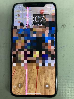 iPhoneX乾かしていたら ~大分市京が丘