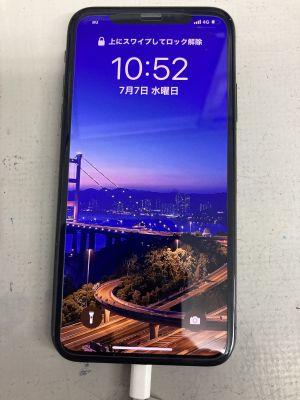 充電不調iPhoneX ~大分市野田