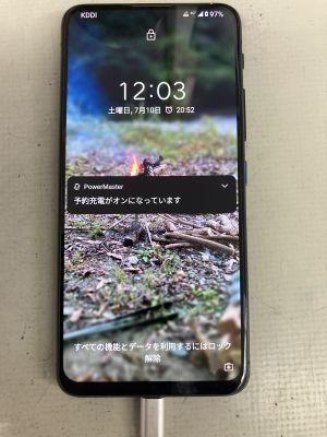 充電不調Zenfone6 ~大分市田尻