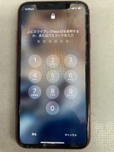 アイフォン11