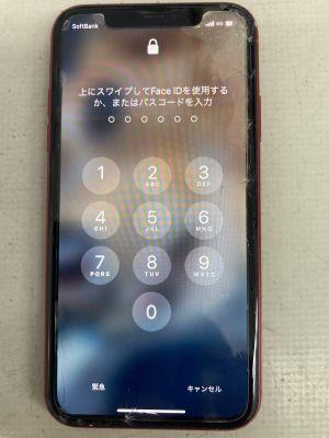 タッチ不能iPhone11 ~大分市下郡