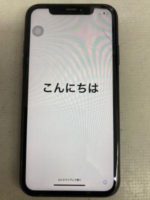 画面割れiPhoneXR ~大分市城南