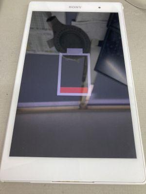 Xperia Z3C Tab電池交換 ~湯布院町
