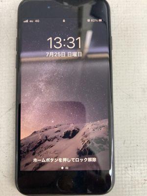 iPhoneSE2バッテリー交換 ~大分市横尾