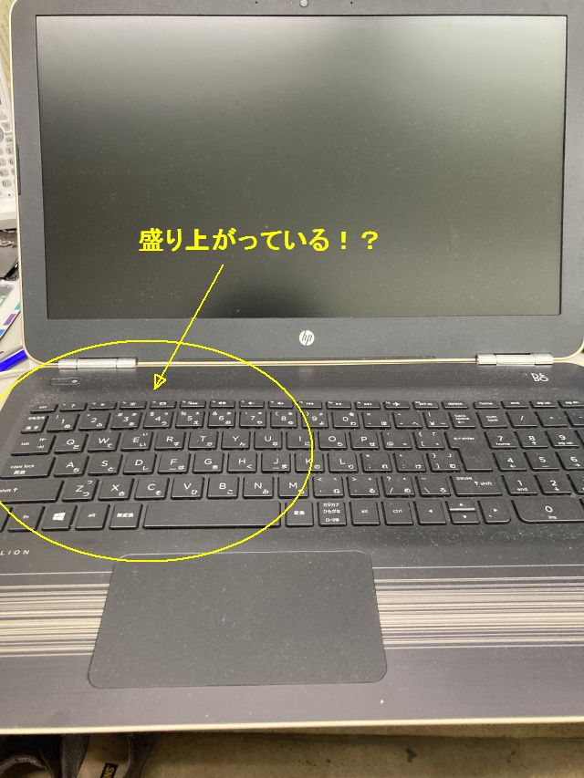 HP ノートPC電池膨張 ~大分市徳島