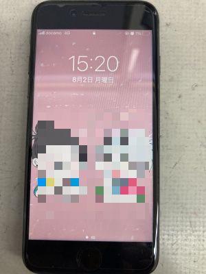 iPhone8電池交換 ~豊後大野市犬飼
