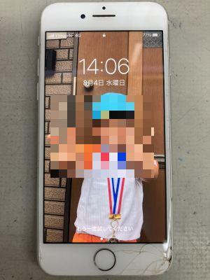 充電回数1621回のiPhone8 ~大分市横尾