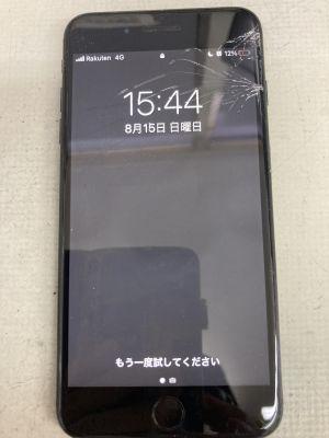 怪我する割れのiPhone7P ~大分市関園